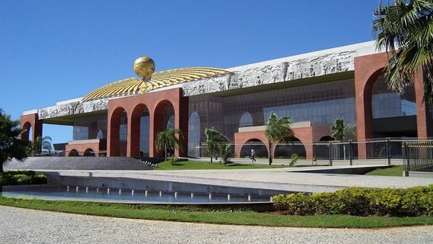 Palácio Araguaia, sede do Poder Executivo do Tocantins | Foto: Governo do Tocantins
