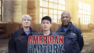 American Factory, que venceu Democracia em Vertigem, é o retrato de um mundo em constante transformação
