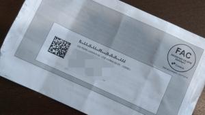 Nova lei impede que valor devido seja revelado a terceiros em correspondências