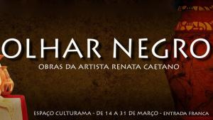 """Exposição """"Olhar Negro"""" reflete a identidade negra afro-brasileira"""