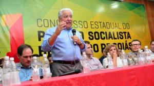 """""""PSD e PSB estarão juntos em 2018"""", diz Vilmar Rocha"""