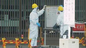 Japão aprova desativação da Central de Fukushima no prazo de 30 a 40 anos