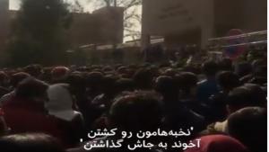 Terceiro dia de protestos no Irã desafia o regime dos aiatolás